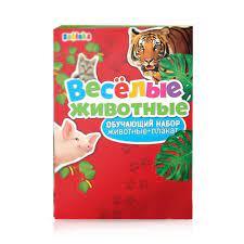 Игра Обучающий набор животных с плакатом Весёлые животные