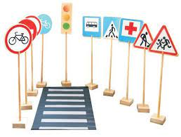 Игра Набор напольный Знаки дорожного движения