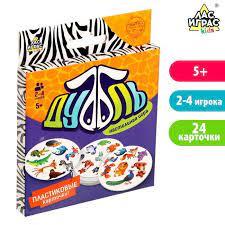 Игра Настольная Дуббль  24 пластиковые карточки