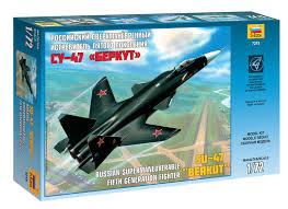 Сборная модель Российский сверхманевр.истребитель... Су-47 Беркут 1/72