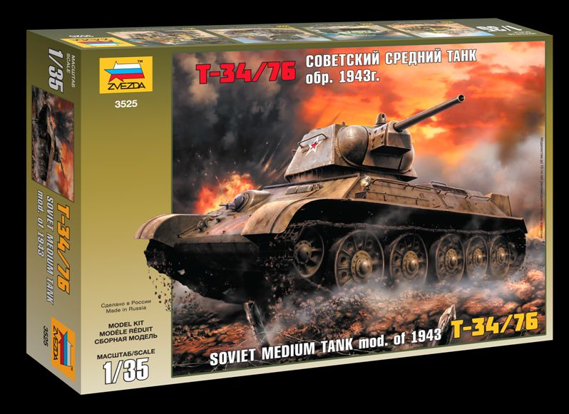 Сборная модель Советский средний танк Т-34/76 обр. 1943 г. 1/35