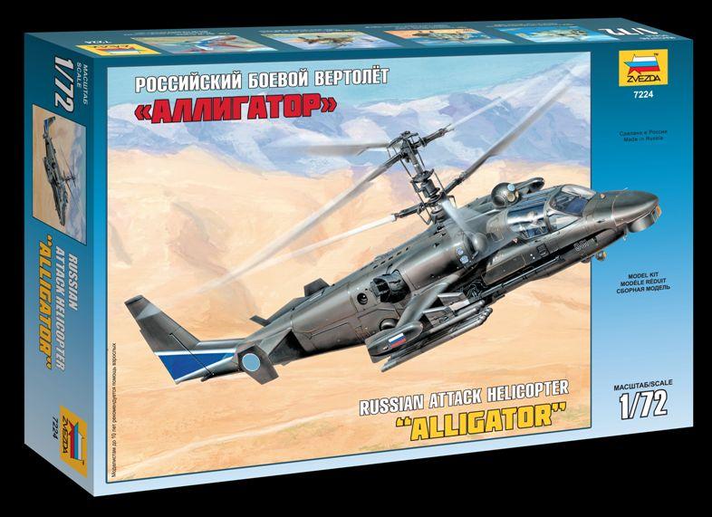 Сборная модель Российский боевой вертолет Ка-52 Аллигатор 1/72