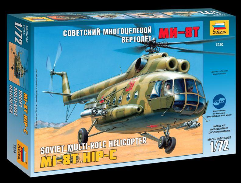 Сборная модель Ми-8Т Советский многоцелевой вертолет 1/72