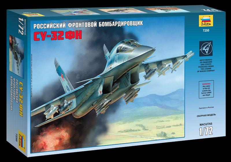 Сборная модель Су-32ФН Российский фронтовой бомбардировщик  1/72