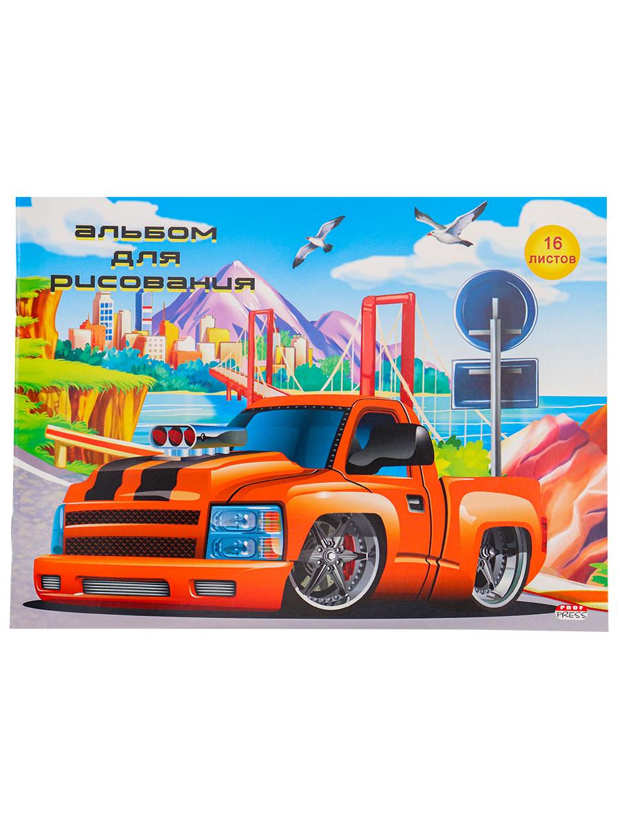 Альбом д/рис А5 16л Оранжевый грузовик