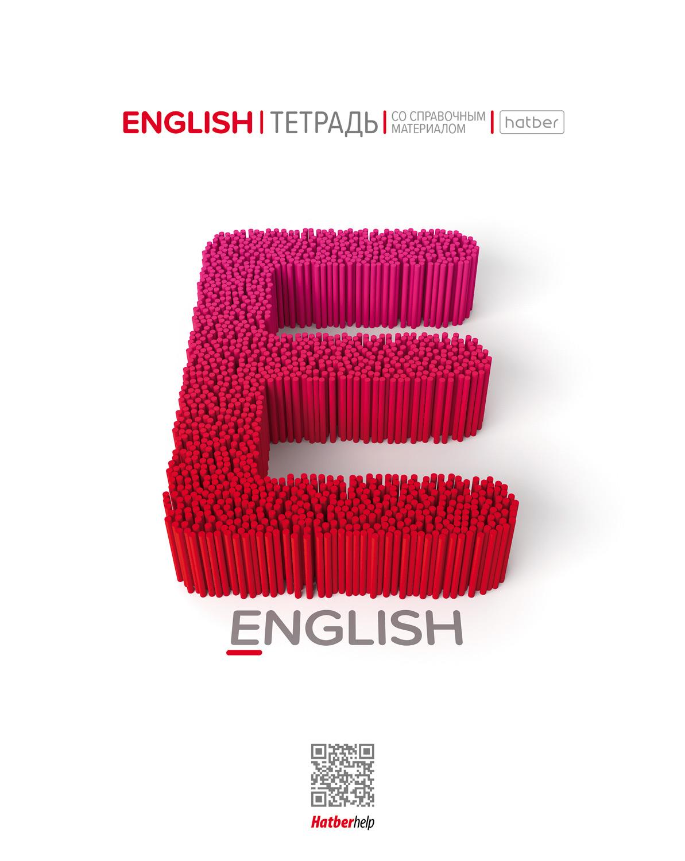 Тетрадь 48л кл темат Английский язык Hatber Буквы