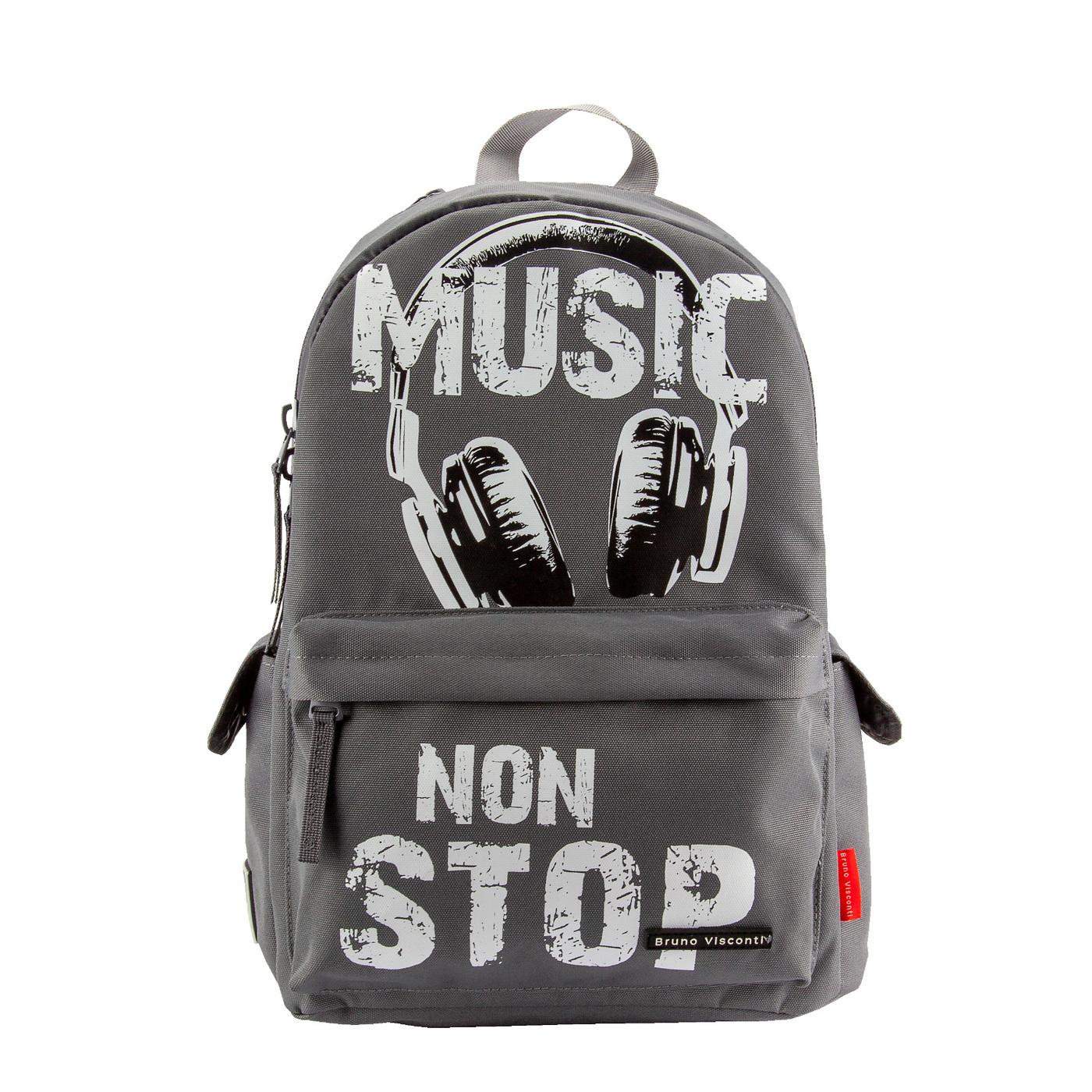 Рюкзак молодежный BV Music серый
