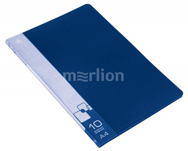 Папка-файл А4 10л Бюрократ синий