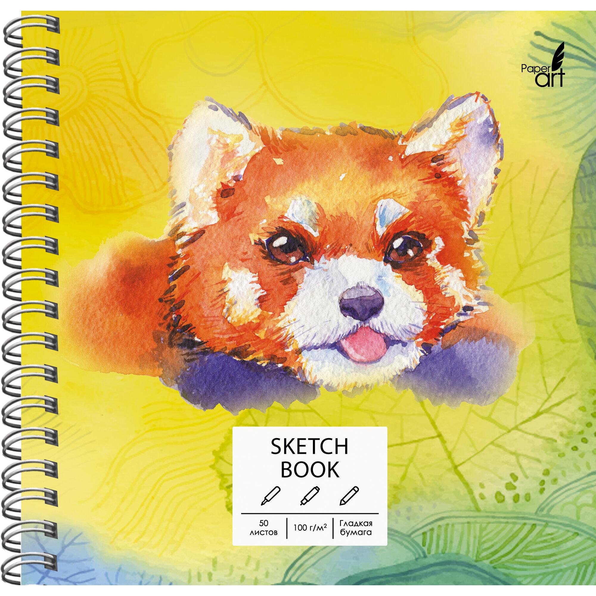 Скетчбук 165*165мм 50л тв спир Красная панда (акварель) 100г/м2