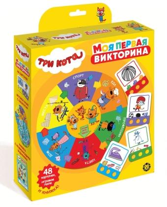 Игра Викторина Три Кота. Логика для малышей