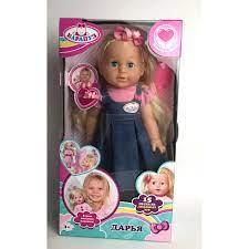 Кукла Карапуз 35см Дарья озвуч, 15песен, в джинсовом сарафане