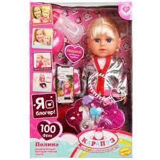 Кукла Карапуз 35см Полина Я блогер!, озвуч, 100 фраз