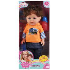 Кукла Карапуз 36см Никита пьет, писает, плачет, аксесс.