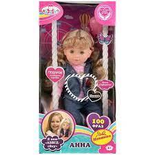 Кукла Карапуз 40см Анна озвуч, 100 фраз, гнущиеся ноги