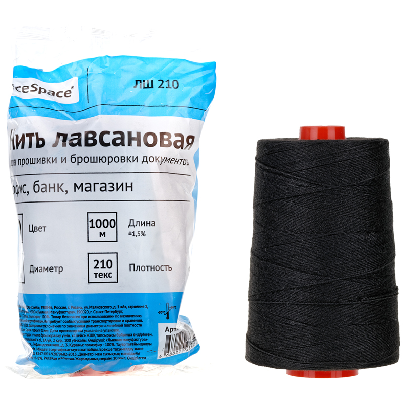 Нитки лавсановые для прошивки документов черные d-1мм 1000м