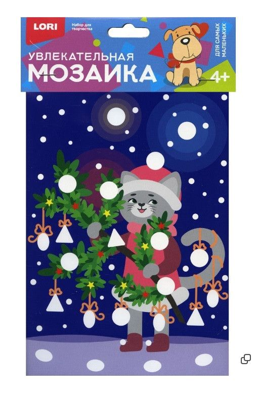 Творч Мозаика мягкая Новогоднее украшение