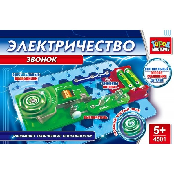 Конструктор Электрозвонок электронный