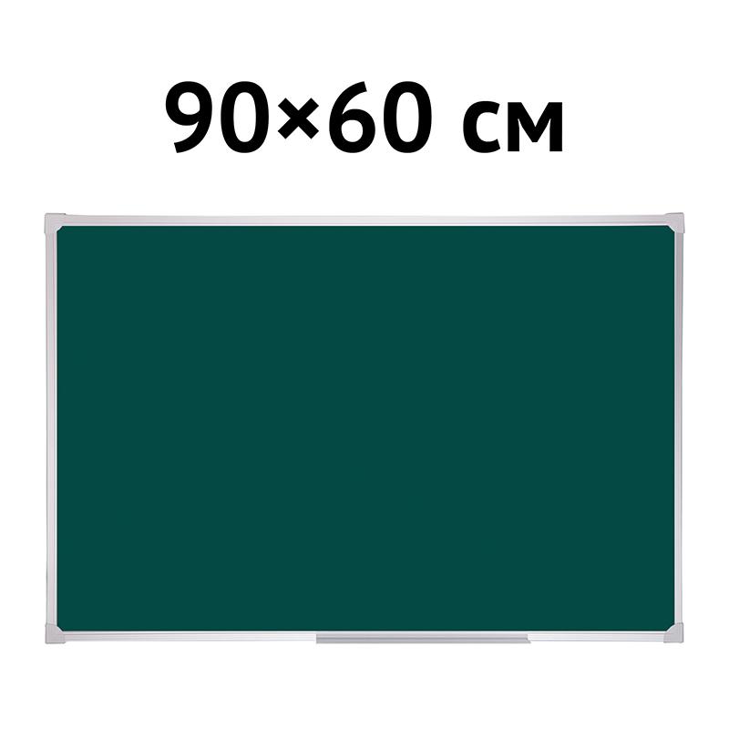 Распродажа Доска магнитно-меловая зеленая 600*900 алюм.рама полочка