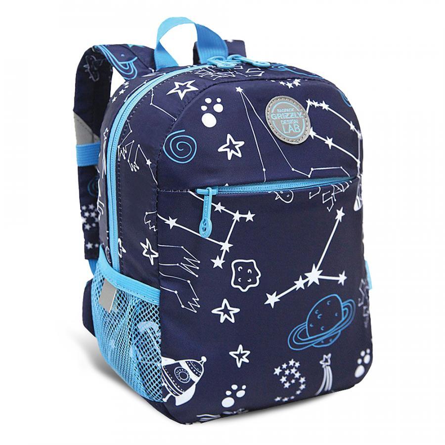 Рюкзак детский Grizzly Космозавр синий с голубым 22*28*10