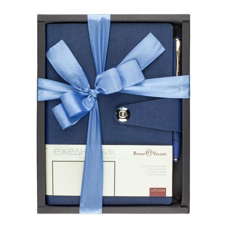 Набор подар BV Primavera синий ежедневник А5+  ручка