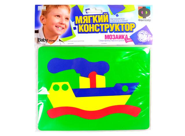 Конструктор мягкий Кораблик