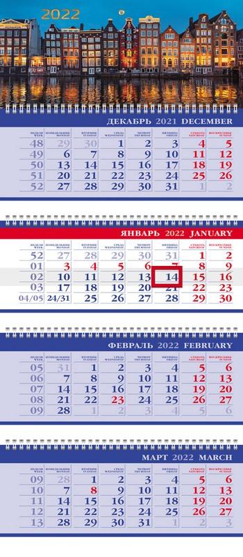 Календарь квартальный 2022 4Кв4гр3_25832 Ночной городок
