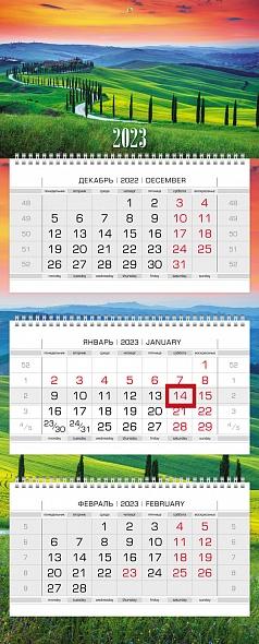 Календарь квартальный 2022 3Кв3гр2ц_19087 Офис