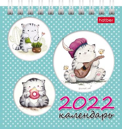 Календарь настольный 2022 (домик) 12КД6гр_23693 Приключения кота Пирожка