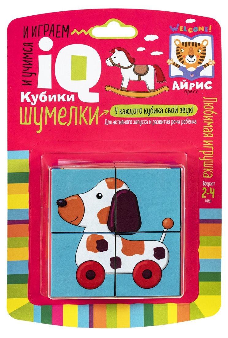 Игра Умные кубики 4шт. Шумелки. Любимая игрушка