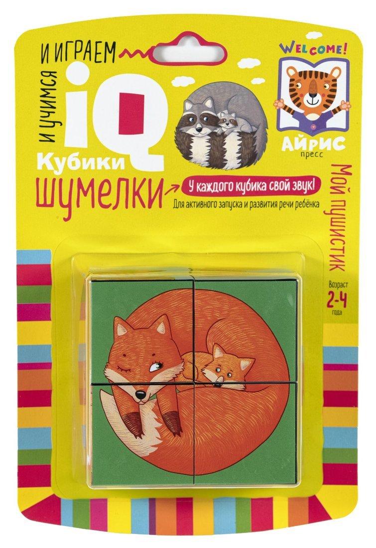 Игра Умные кубики 4шт. Шумелки. Мой пушистик