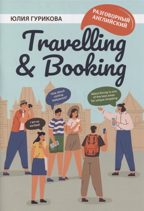 Travellig & Booking