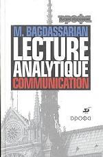 Аналитическое чтение: Учебник французского языка для V курса институтов...