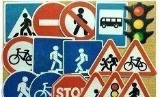 Игра Развивающая Дорожные знаки. Для детей старше 3 лет из фетра (игровое поле, фигурки, 16 деталей) + Путешествие по улицам города