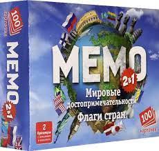 Игра Настольная Мемо Мировые достопримечательности и Флаги стран 2в1