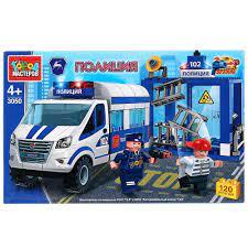 Конструктор Полиция: Полицейский участок с Газелью 120дет.