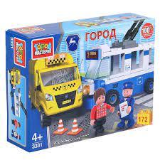 Конструктор Город: Авария: Троллейбус+такси 172дет. пластм