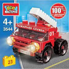 Конструктор Пожарная служба: Пожарная машина 23дет. пластм