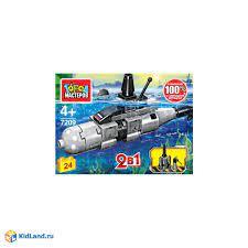 Конструктор Армия: Подводная лодка 2в1 24дет. пластм