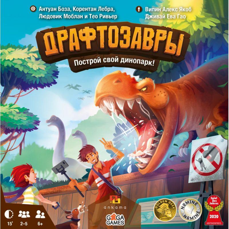Игра Настольная Драфтозавры