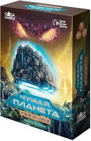 Игра Настольная Чужая Планета. Убежище