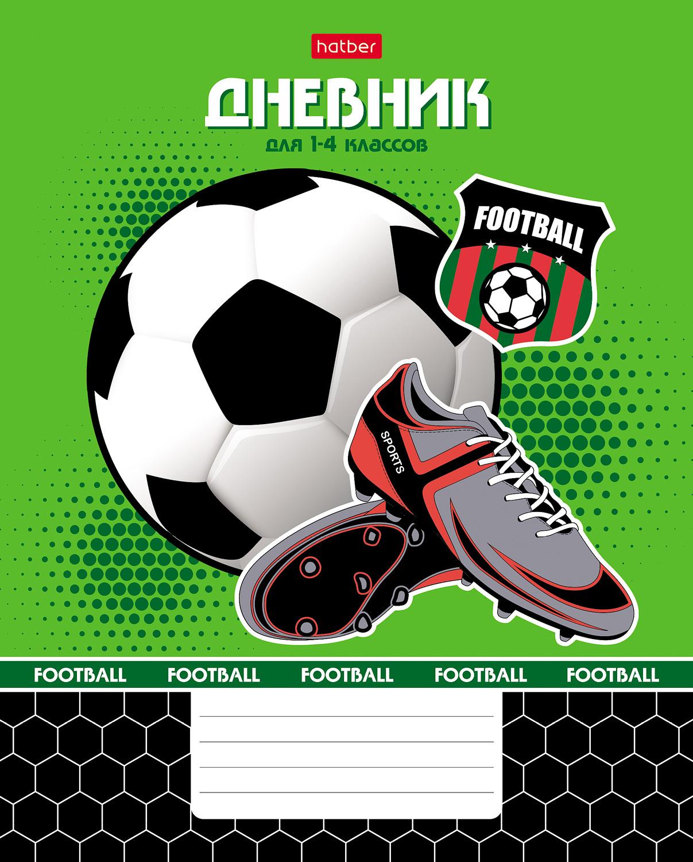 Дневник мл кл Футбол
