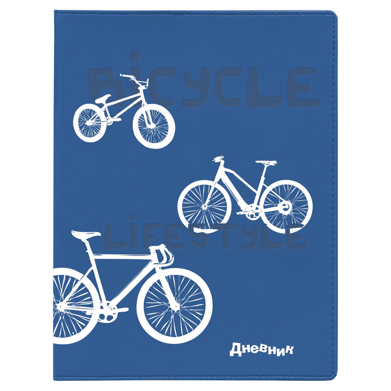 Дневник ст кл Велосипеды