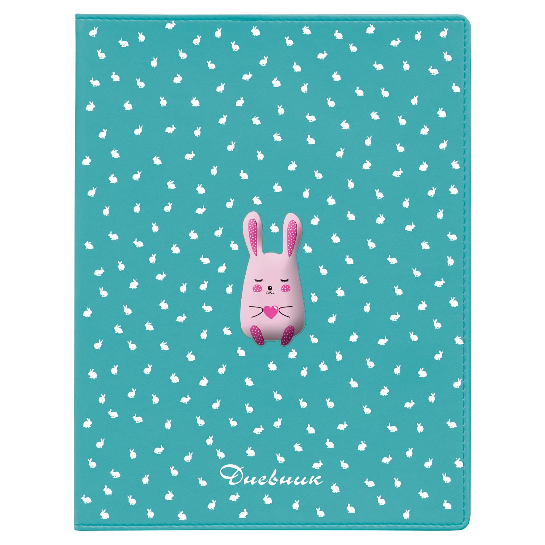 Дневник ст кл Кролик с сердечком
