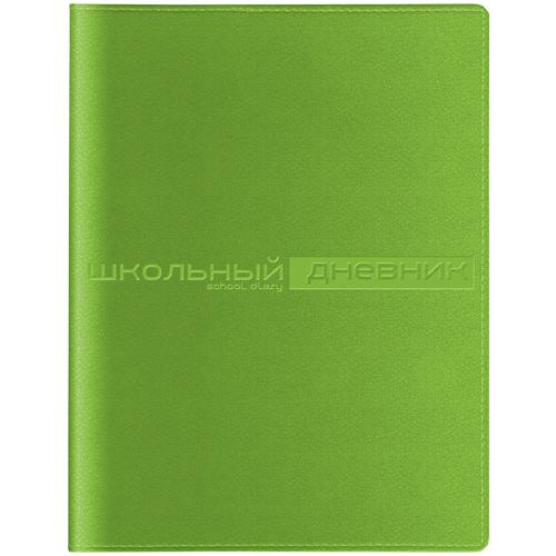 Дневник ст кл Sidney Nebraska Ярко-зеленый