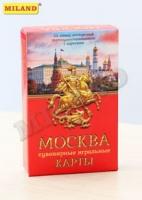 Карты игральные сувенирные 54шт Москва
