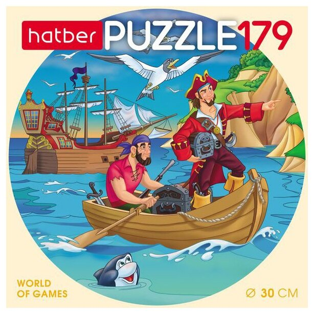 Пазл-шар 179 Пиратские приключения