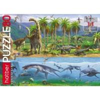 Пазл 80 Эра динозавров