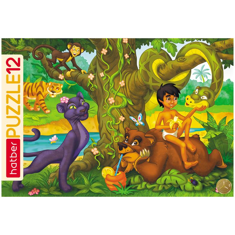 Пазл 12 Маугли в рамке