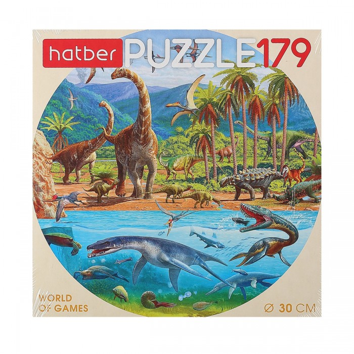 Пазл-шар 179 Эра динозавров