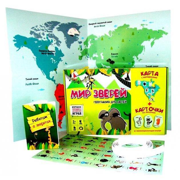 """Развивающая География для детей """"Мир зверей"""""""